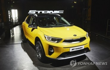 Kia to Release Stonic SUV in South Korea in July