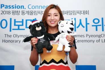 Japan-Based Golf Star Becomes Honorary Ambassador for PyeongChang 2018