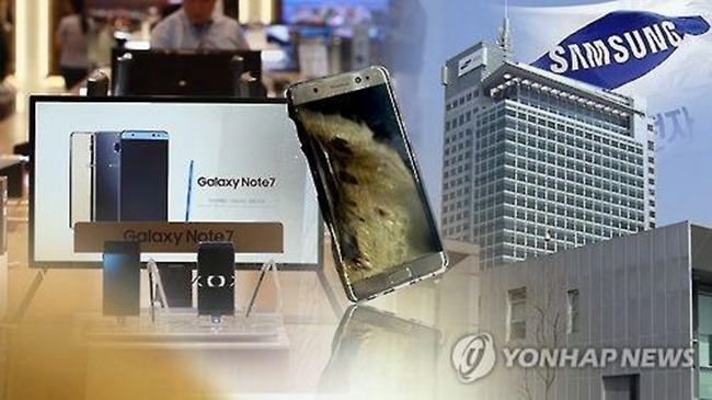 Samsung Set to Release Refurbished Galaxy Note 7 on July 7