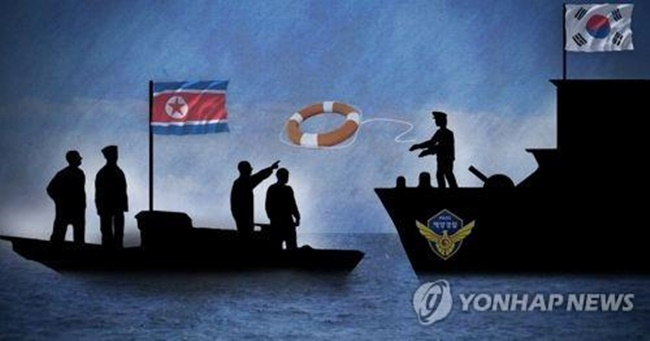 South Korea has rescued North Korean ships going astray on five occasions so far this year. Thirteen fishermen were sent back home and two chose to defect to South Korea, the ministry said. (Image: Yonhap)