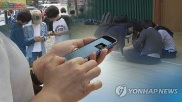 1 in 5 South Koreans Spends 5 Hours on Smartphone Apps