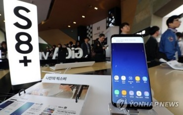 Samsung Electronics, SK hynix Lead Latest Stock Market Boom