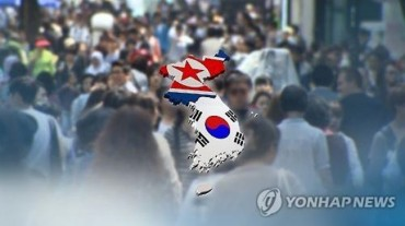 Seoul Raises Concerns Over False Foreign Reports of Inter-Korean Ties