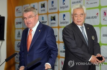 Agreement Reached on Inter-Korean Taekwondo Team at 2018 Winter Olympics
