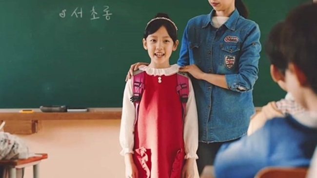 Traditionally, parents who have purchasing power have always been the main target audience for mobile providers in South Korea, until recently when companies began making commercials filmed from the perspective of children, some of which have gone viral since their release. (Image: KT)