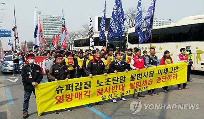To hold a public assembly or demonstration in South Korea, event organizers must inform local law enforcement of their intention to hold a protest in advance. However, false notices with the intention of obstructing other protests have become a social problem in recent years, often depriving the marginalized of their right to be heard. (Image: Yonhap)