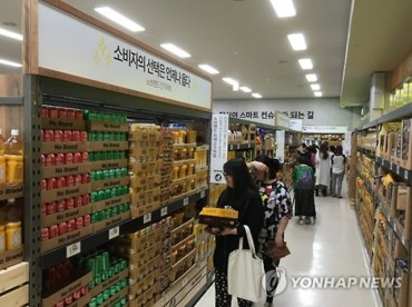 "E-Mart to Open ""No Brand Win-Win Store"" at Anseong Traditional Market in July"