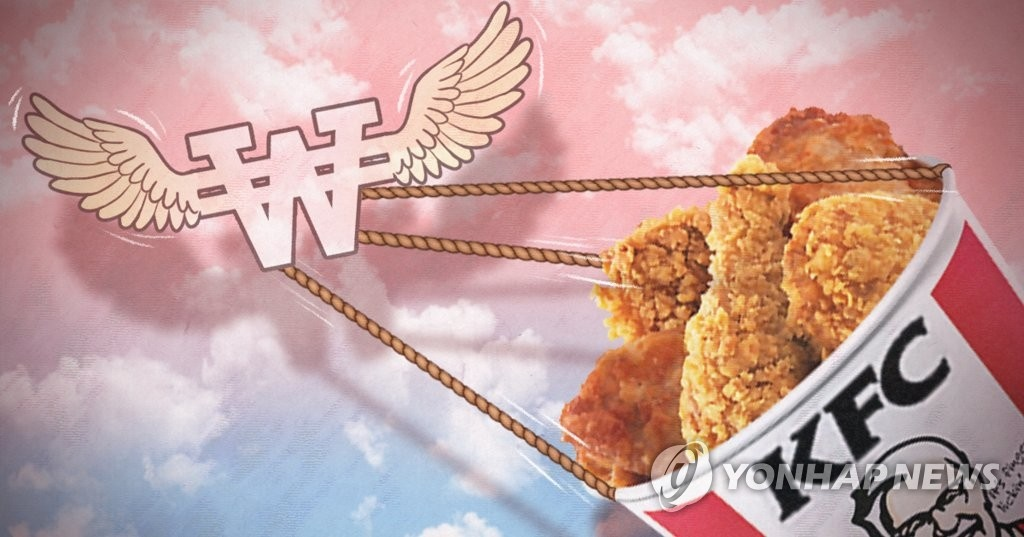 Despite many chicken franchises lowering prices amid pressure from the government, international fried chicken giant KFC is bucking the trend and has so far maintained the cost of its menu items. (Image: Yonhap)