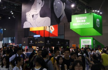 South Korean Webtoons Venture Into New Markets