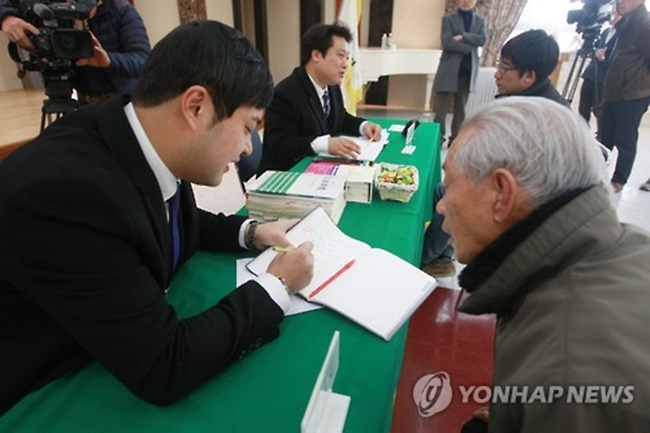 According to Gyeonggi government officials, the province is the first in the country to provide a free legal counseling service at the provincial level. (Image: Yonhap)