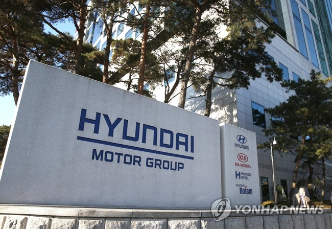 The car makers, which have operated as sister companies since Hyundai purchased 51 percent of Kia's shares in 1998, made an announcement yesterday acknowledging the development of 'smart tag' technology, a wireless production control system, after a year and a half of research. (Image: Yonhap)