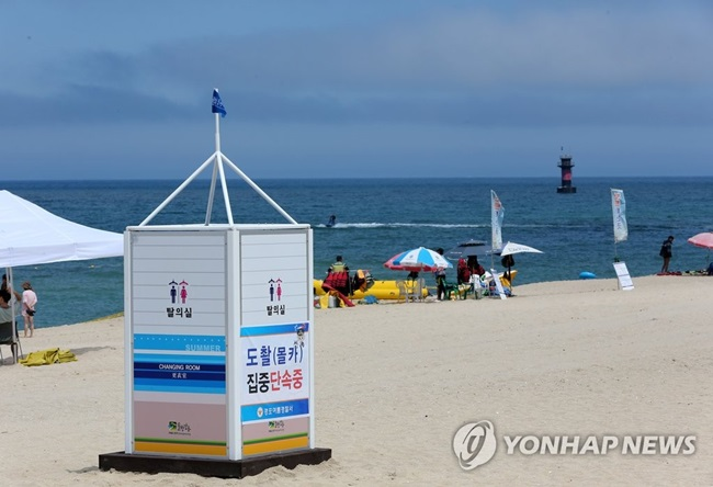 Warnings of secret cameras were issued earlier this month with the opening of Haeundae Beach in Busan, which became the first of 272 beaches in South Korea to open this year. (Image: Yonhap)