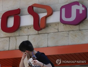 South Korean Telecom Companies Face Stormy Future