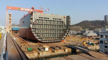 Hyundai Samho Attracts 400 Bln-Won Investment via Pre-IPO