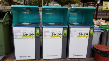Daejon to Introduce Usage-Based Food Waste Disposal System