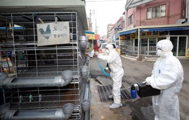 Highly Pathogenic Avian Influenza Confirmed in Busan
