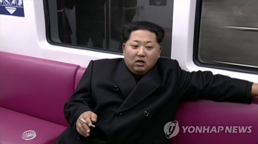 Multiple videos and images of Kim holding a cigarette have been revealed to the public. (image: Yonhap)
