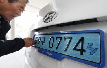 Blue License Plates Introduced for EVs in South Korea