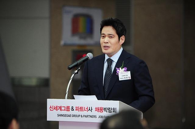 Shinsegae Group's Vice Chairman Chung Yong-jin (image: Shinsegae Group)
