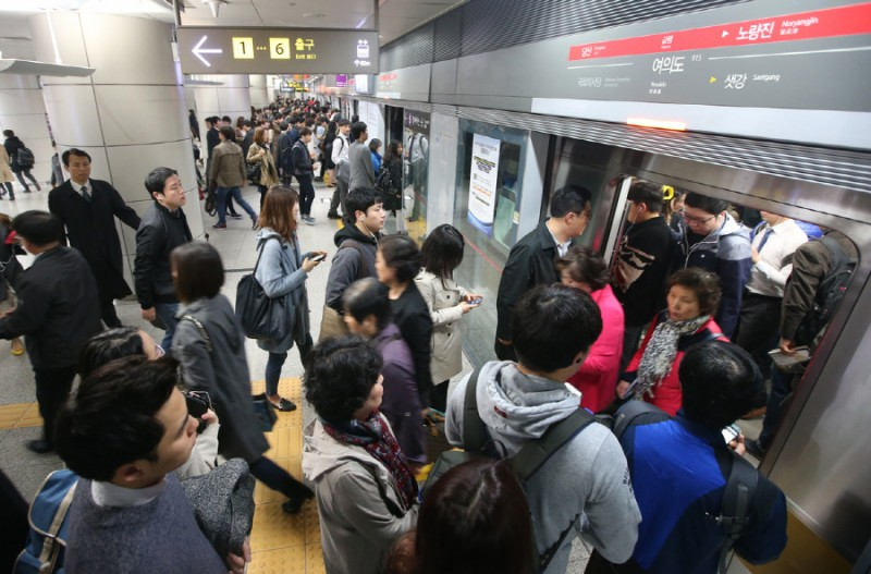 Data Shows 1 1/2 hrs Daily Commuting Time for Seoul, Gyeonggi Residents: KT Corp.