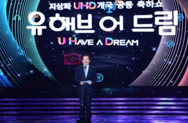 South Korean Broadcasters Begin Ultra-HD Transmission