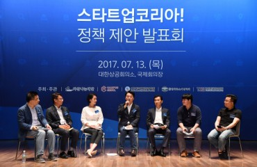 Red Tape Makes South Korea Unattractive to Startups, Industry Report Says