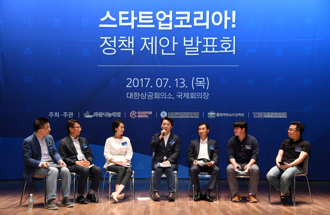More than half of the successful international startups would have failed in South Korea due to the country's onerous regulations that many industry experts have said hinder new business opportunities, a new report claims. (Image: Google Korea)
