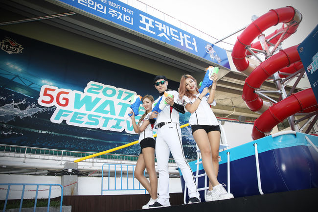 Including the games against NC Dinos this weekend, and those with SK Wyverns and Doosan Bears scheduled for August, the '5G Water Festival' will be held during a total of six games. (Image: kt wiz)