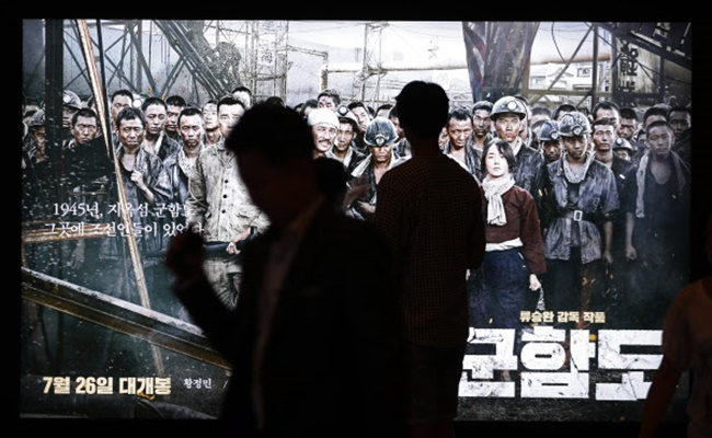 The media also conveyed the reactions of Korean moviegoers after watching the movie, saying that Koreans were infuriated at the island's designation as a UNESCO World Heritage site. (Image: Yonhap)