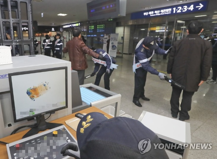 Now going on ten months, the supposed random searches and their methods are brewing an undercurrent of discontent. (Image: Yonhap)