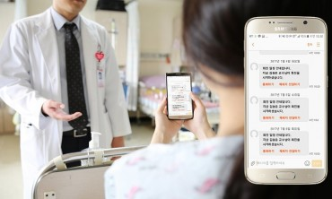 Large Hospitals Turn to Mobile Apps to Attract Patients