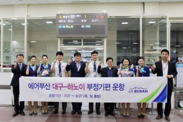 Air Busan Launches Flights to Vientiane, Hanoi