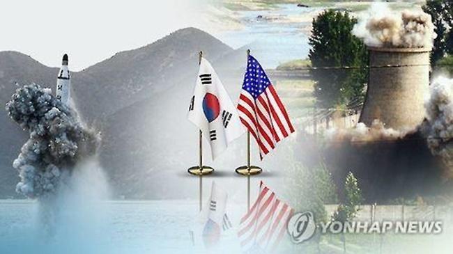 South Korea's Nuke Envoy Joins Regional Security Meeting in Singapore
