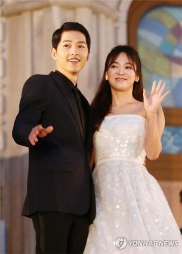 A file photo of South Korean actor Song Joong-ki (L) and actress Song Hye-gyo (Image: Yonhap)