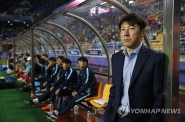 South Korean Football Team in Search of Promising Coach for 2018 World Cup