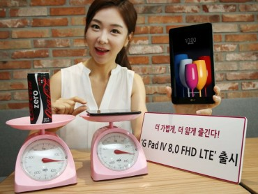 LG Releases New Tablet with Improved Portability