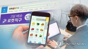 South Korea's Mobile Shopping Reached All-Time High in May