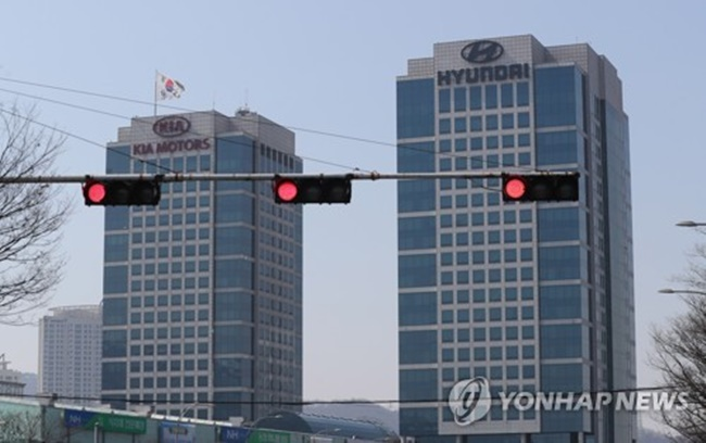 This photo taken on April 3, 2017, shows the headquarters of Hyundai Motor and its sister company Kia Motors in Yangjae, southern Seoul. (Image: Yonhap)