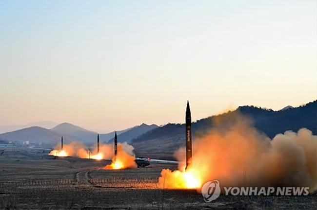 North Korea will make a special announcement, the state-run radio station said, without elaborating. Image: Yonhap)