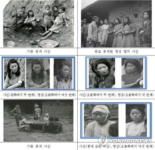 This composite file photo shows Korean women who were forced into sexual slavery for Japanese soldiers during World War II on July 5, 2017. The pictures in the right column, captured from rare video footage discovered by a local research team and the Seoul city government, show that they are the identical people from the photos on the left. (Image: Yonhap)