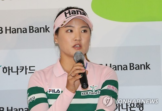 Ryu, who became the top-ranked player in women's golf after winning the Walmart NW Arkansas Championship last month, said through her local agency Bravo & New that she is deeply sorry to fans who are disappointed about her father's tax issues. (Image: Yonhap)