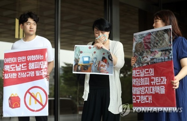 The plaintiffs said their four-year-old girl was diagnosed with hemolytic-uremic syndrome (HUS), a food-borne disease that mostly results in acute kidney failure, after she ate a burger at a McDonald's store in Pyeongtaek, south of Seoul, in September, according to the prosecution. (Image: Yonhap)