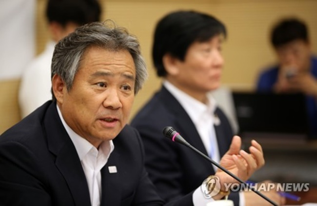 S. Korean Olympic Chief Says Now is Not Right Time for Unified Korean Team