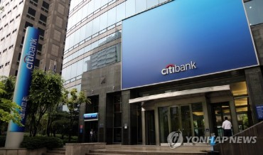 Citibank Starts Shutting Down Branches in S. Korea