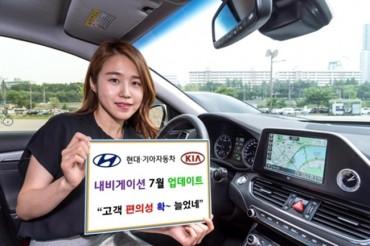 Hyundai's Navigation System Offers Gourmet Restaurant Info