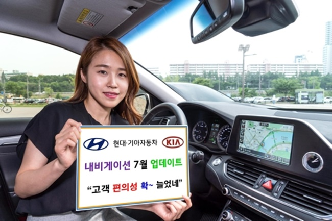 In this photo taken on July 10, 2017, and provided by Hyundai Motor Group, a model promotes upgraded services in the navigation system of Hyundai Motor and Kia Motors. (Image: Yonhap)
