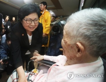 Comfort Women Museum to be Built in Seoul