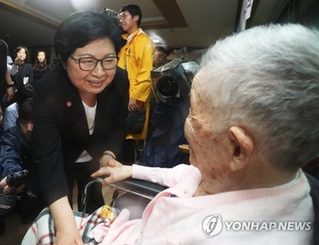 Comfort Women Museum to be Built in Seoul