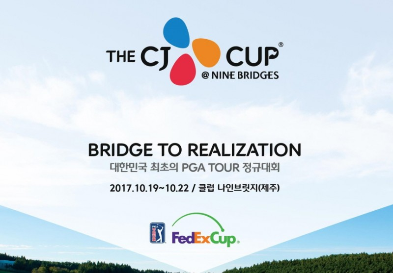 Tickets for 1st PGA Tour Event in S. Korea Go on Sale