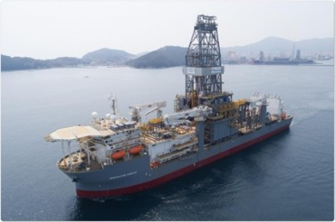 Daewoo Shipbuilding Delivers Drill Ship for Transocean